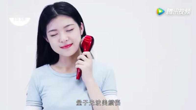 Ultrasonic Beauty Device