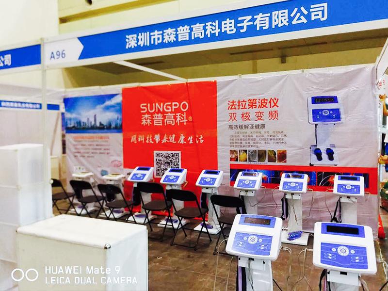 SUNGPO Array image80